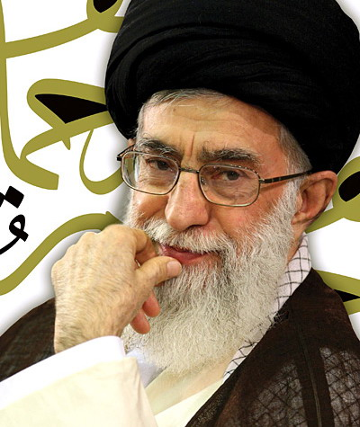 امام خامنهای